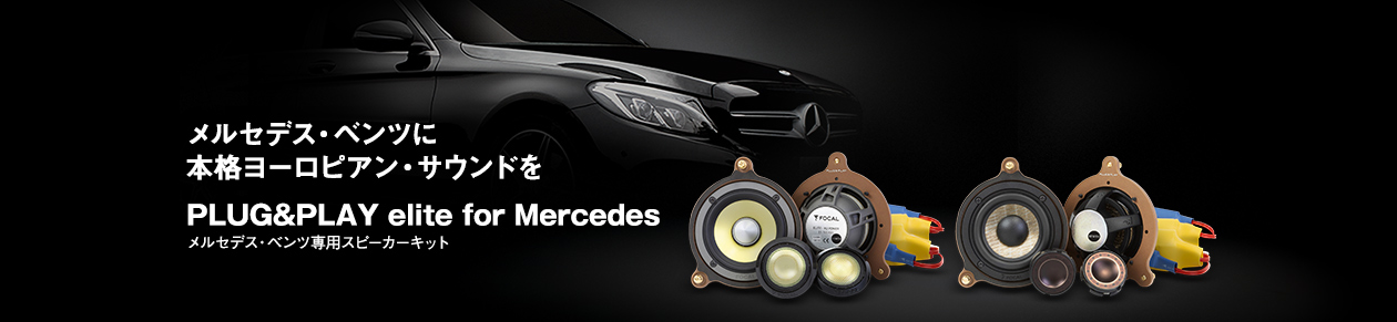 FOCAL for MercedesBenz